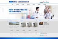 医疗科技类网站PSD图片