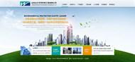 环保工程企业网站PSD图片
