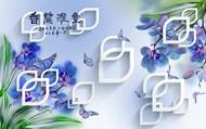 雅室兰香背景墙PSD图片