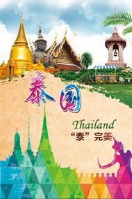泰国旅游宣传海报PSD图片