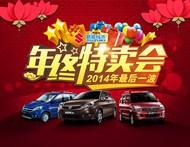 铃木汽车宣传海报PSD图片