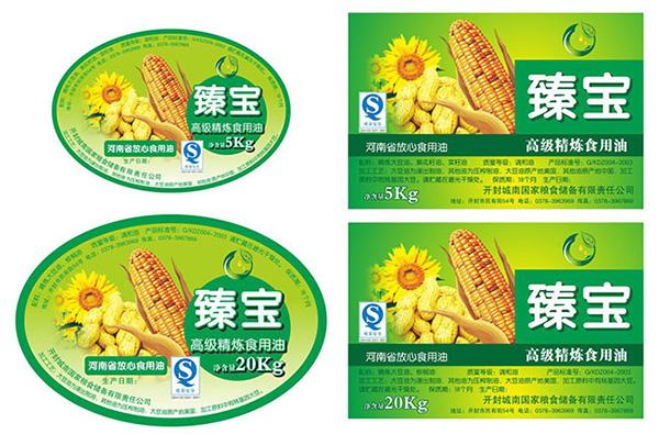 玉米油包装标签矢量图片