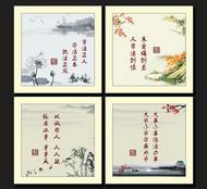 中国风无框画矢量图片