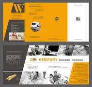 企业橙色四折页矢量图片