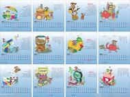 2016猴年年历矢量图片