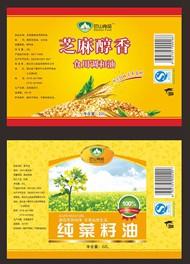 菜籽食用油标签矢量图片