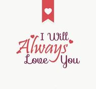 永远爱你艺术字矢量图片