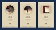 古典房地产海报矢量图片