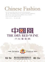 红葡萄酒酒标矢量图片