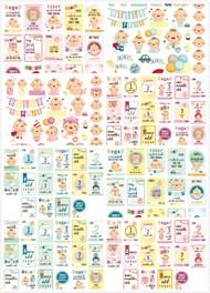卡通婴儿元素矢量图片