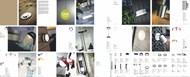 节能灯画册设计矢量图片