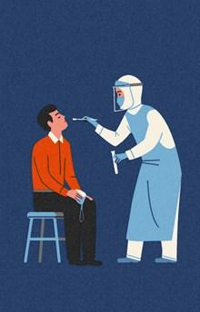 新型冠状病毒检测卡通图片下载
