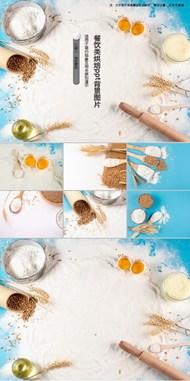餐饮类烘焙背景图片ppt模板