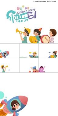 61儿童节背景图片ppt模板