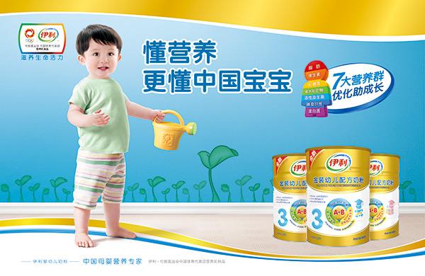 宝宝奶粉海报PSD图片