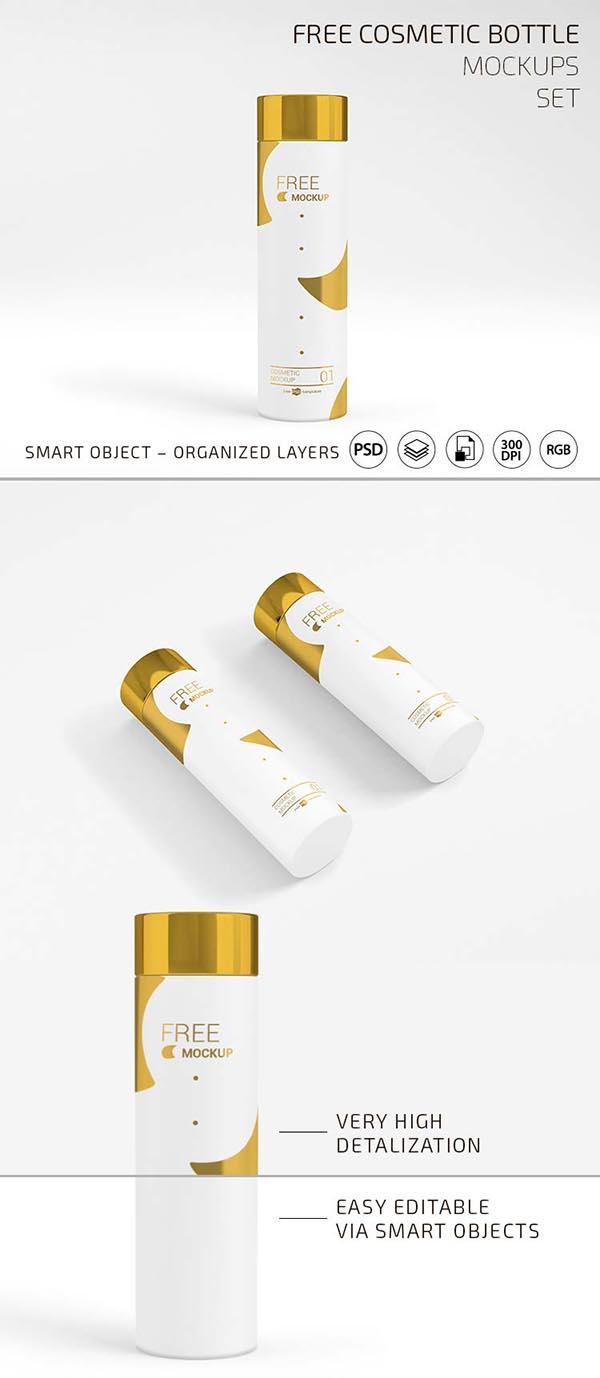 化妆品护肤品包装设计样机分层素材