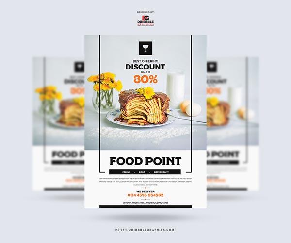 现代食品海报设计模板psd分层素材