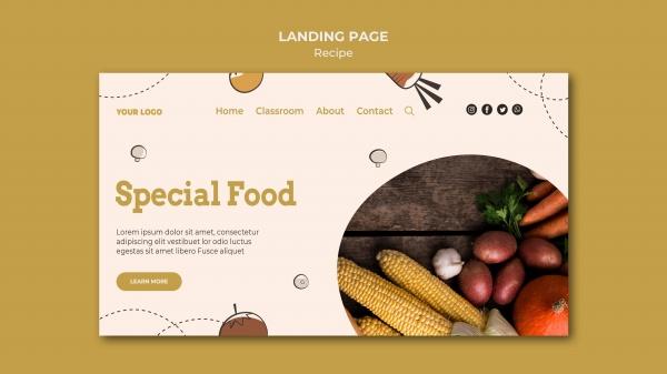 新鲜果蔬食品网页登录设计psd分层素材