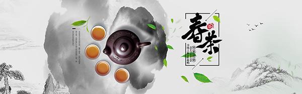 淘宝春茶海报psd图片