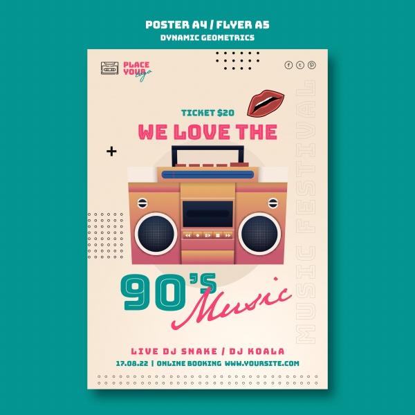 复古音乐宣传海报设计psd素材