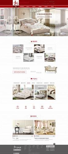 现代简约家具网页模板psd素材