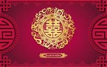 中式婚庆展板背景psd免费下载
