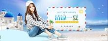 淘宝夏季女鞋活动海报设计模板psd图片