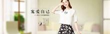 淘宝天猫韩版女装促销海报psd分层素材