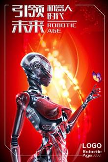 创意机器人几何人工智能科技海报设计psd免费下载