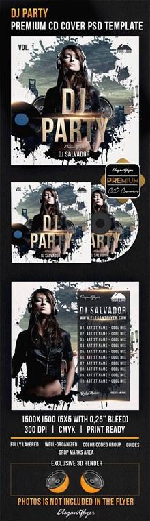 DJ音乐CD包装设计psd分层素材