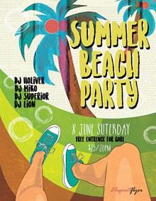 夏季海滩派对海报psd分层素材