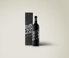 红葡萄酒黑瓶子样机psd免费下载