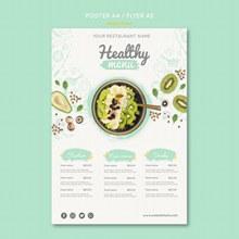A4健康餐饮菜单模板设计psd素材