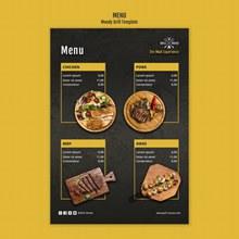 西餐牛排菜单模板psd分层素材