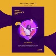 妇女节宣传海报设计pspsd免费下载