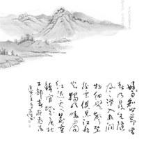 中国风山水画psd图片