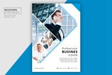 简约商务画册封面排版设计psd分层素材
