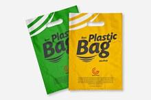 免费塑料袋样机模型psd免费下载