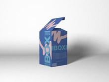 免费包装盒样机分层素材