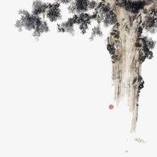 水墨松树分层素材