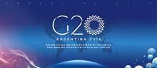 G20峰会背景板分层素材