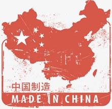 中国制造的红色中国地图psd分层素材