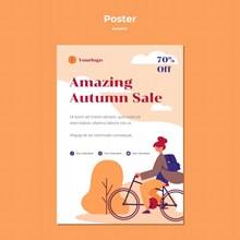 秋季促销宣传海报psd素材