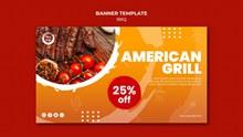 美式烧烤屋横幅模板psd免费下载