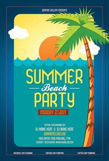 夏季海边派对海报psd免费下载