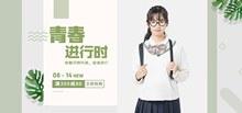 淘宝少女装活动海报设计模板psd分层素材