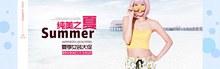 淘宝夏季女装新品上市海报模板psd分层素材