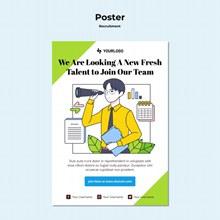 创意招聘概念海报模板psd素材