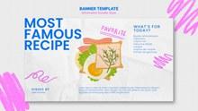 食谱网站广告横幅模板psd分层素材