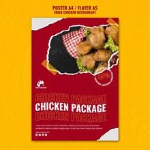 炸鸡套餐海报模板psd分层素材